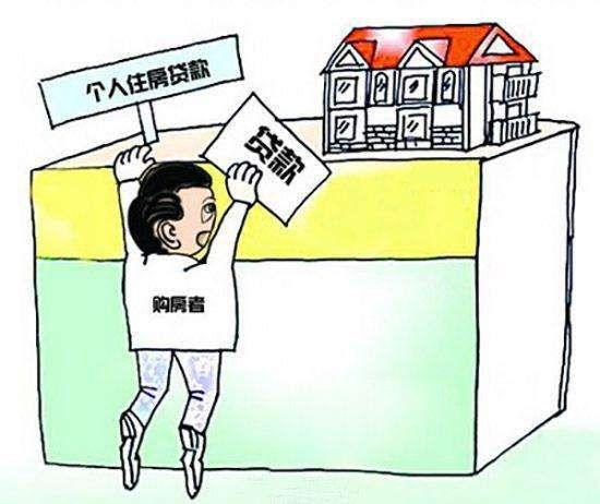 哪些因素影响贷款额度?贷款额度低怎么办?