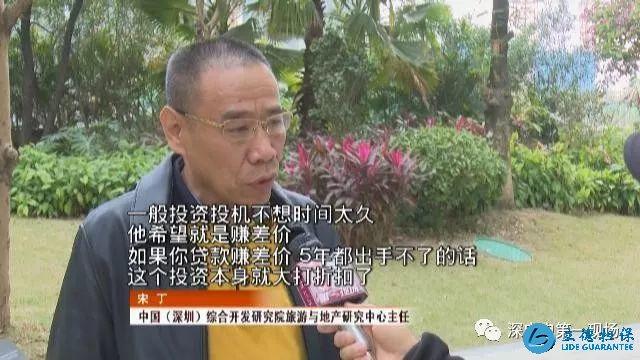 深圳商品房限售5年非新政 范围扩大或全面铺开