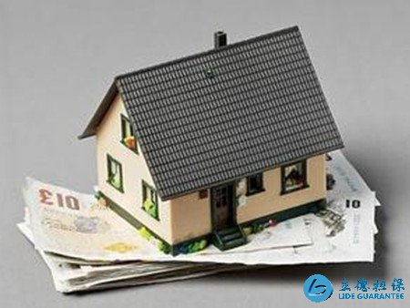 买房贷款条件