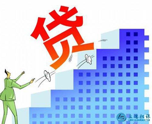 按揭贷款八大原则:新年买房贷款必备攻略