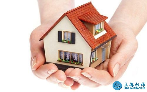 买新房、二手房办理商贷