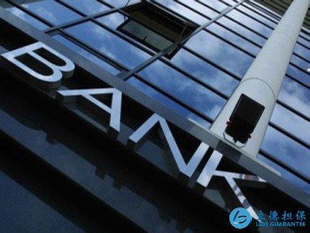 贷款买房如何挑选合适银行 掌握5点即可搞定