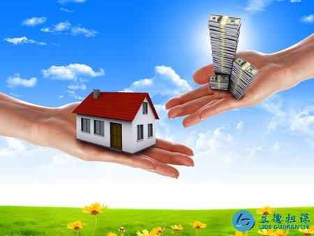 收入证明 买房贷款