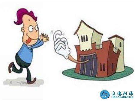 第三套住房贷款怎么贷 第三套住房贷款有哪些要求