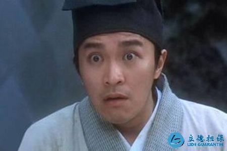 深圳小产权房是如何贷款?