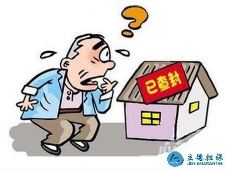 深圳查封房贷款