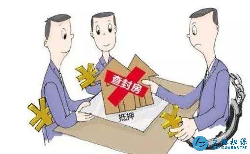深圳法院查封房