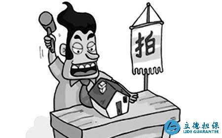 深圳拍卖房贷款