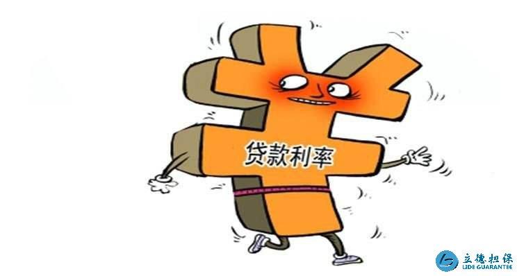深圳抵押贷款利率