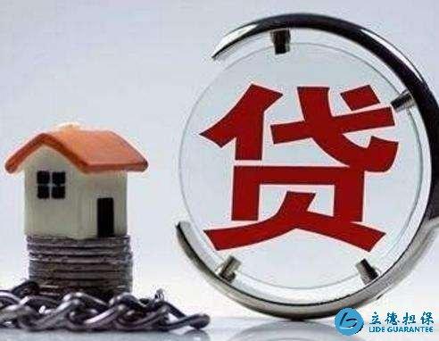 深圳房屋抵押贷款降低利率