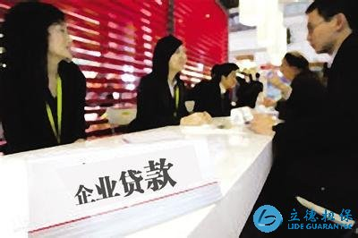 深圳企业贷款