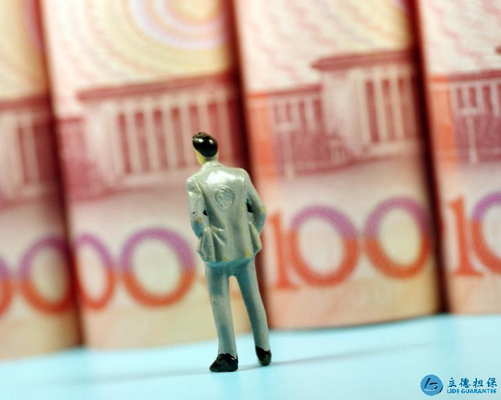 深圳按揭房再抵押贷款