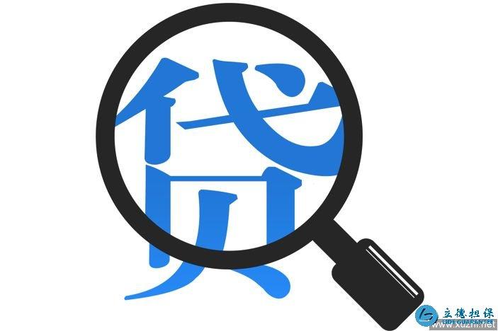 深圳正规贷款公司