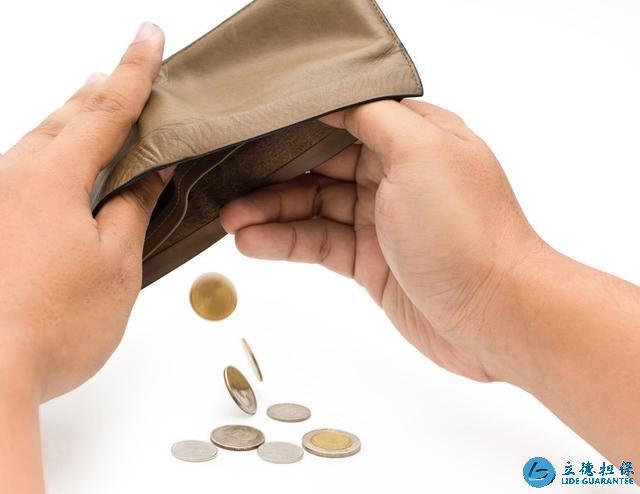 终于凑够了首付,申请房贷却遭拒?内行人:贷款难的因素有这几个