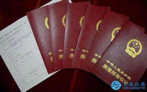 深圳房产抵押贷款流程