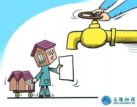 2020深圳房屋抵押贷款流程