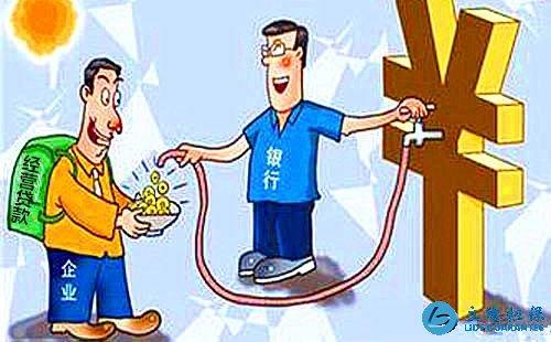 深圳企业贷款利率