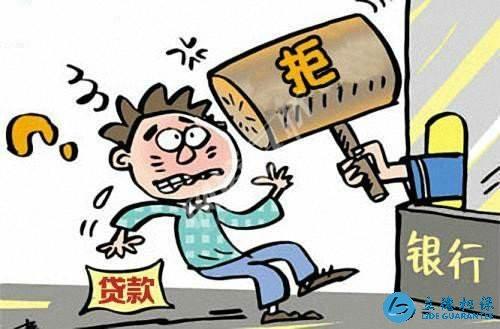 深圳银行贷款