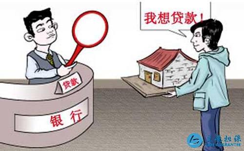 深圳房产抵押贷款资料