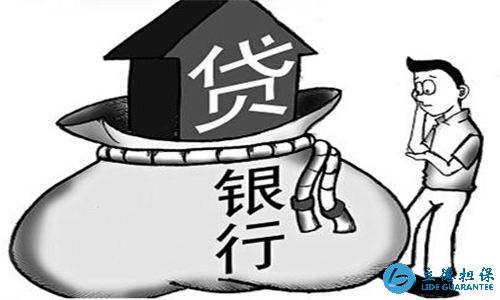 深圳按揭房贷款