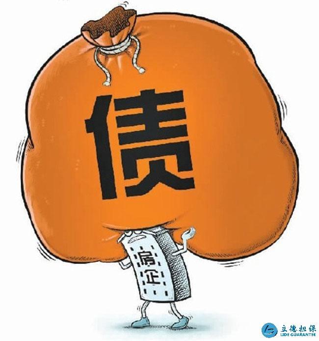 负债率过高可以申请深圳银行贷款吗?