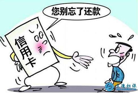 深圳抵押贷款如何还款?