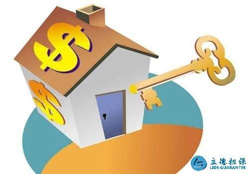 深圳银行房产抵押贷款 多能贷几年