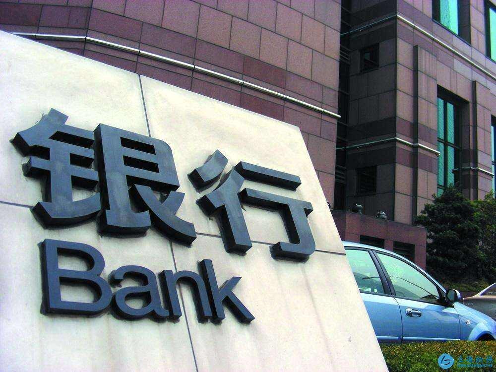 深圳银行房产抵押贷款准入标准