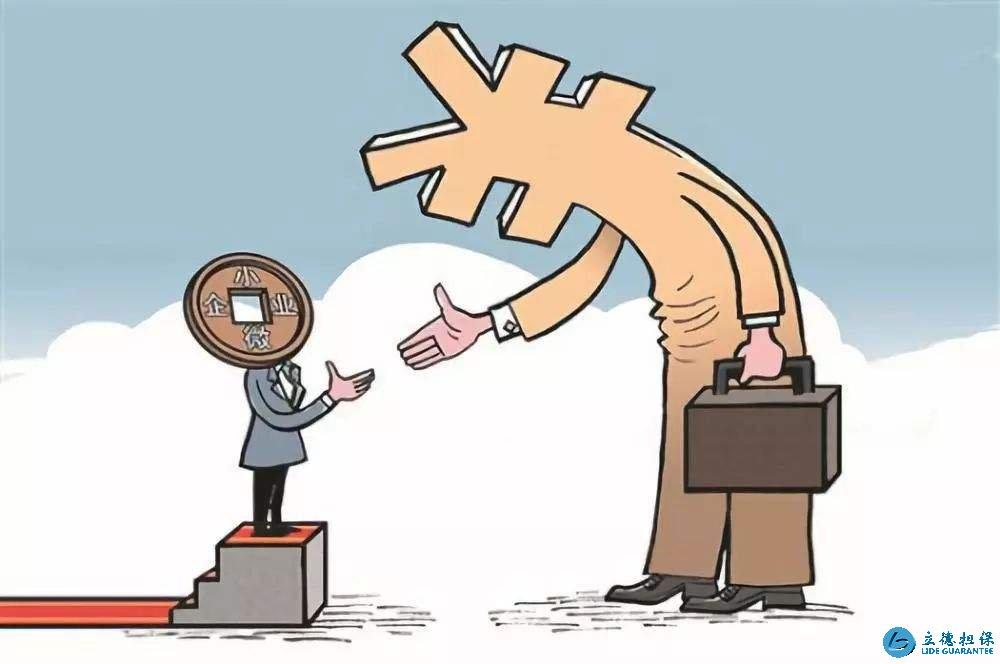深圳如何申请企业贷款?