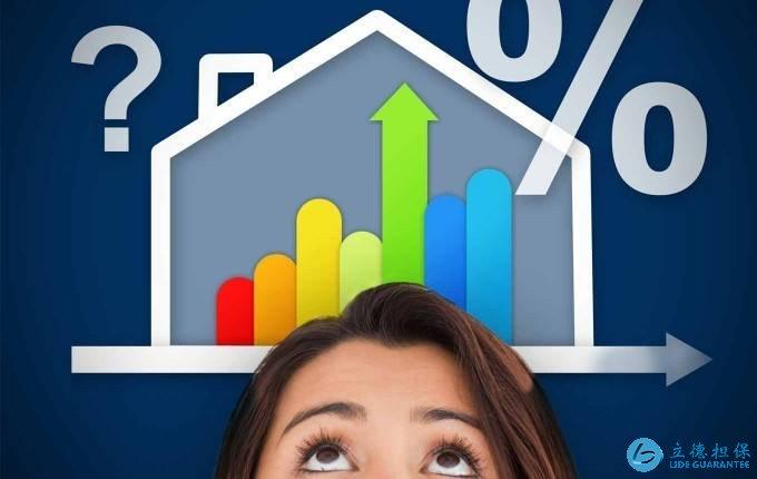 2020年深圳房产抵押贷款的利率是多少?