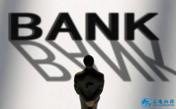 深圳哪个银行办理房产抵押贷款最容易?