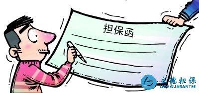 深圳靠谱的担保公司有哪些?