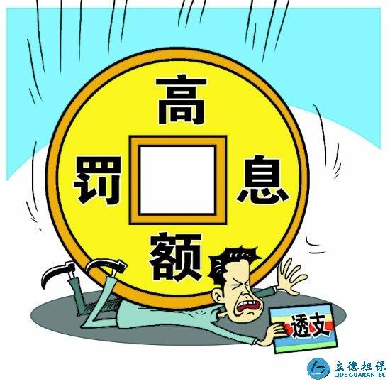 深圳银行贷款罚息是怎么回事?罚息是如何计算的?