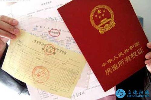用亲戚的房产证可以申请深圳房产抵押贷款吗?
