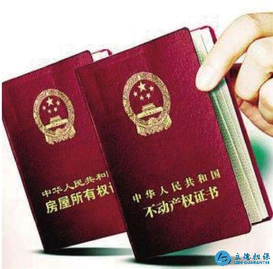 深圳红本抵押贷款有年龄限制吗?