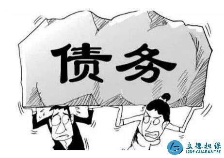 负债率高无法申请深圳贷款如何解决?