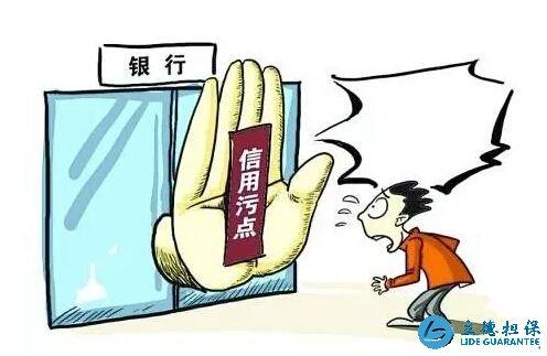 征信不好还能申请深圳抵押贷款吗?