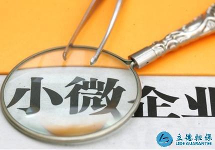 有营业执照就一定可以申请深圳企业贷款呢?