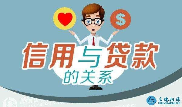 2020深圳信用贷款利率是多少?