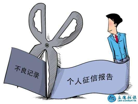是信用不良还可以办理深圳房产抵押吗?