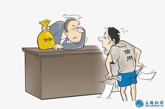 深圳信用贷款哪家银行最容易申请呢?