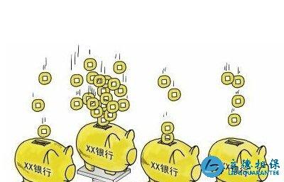 深圳按揭房再贷款的流程和周期要多久?