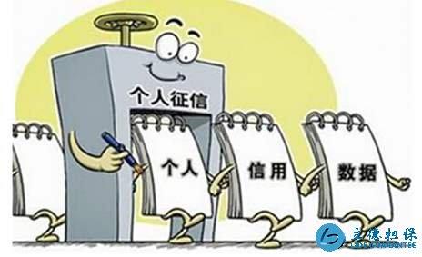征信查询次数过多会影响深圳引导贷款的审批吗?