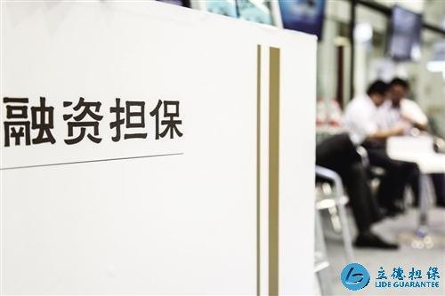 深圳银行贷款和担保公司贷款的区别是什么?