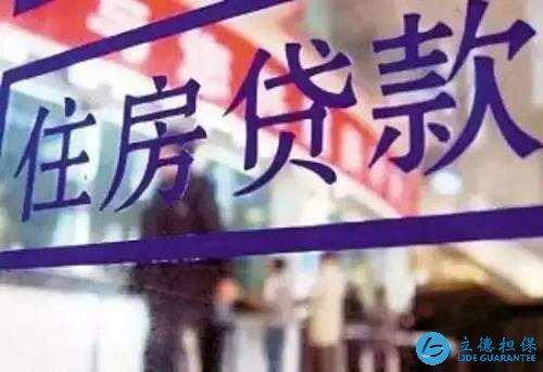 有深圳本地房产就能申请房产抵押贷款吗?