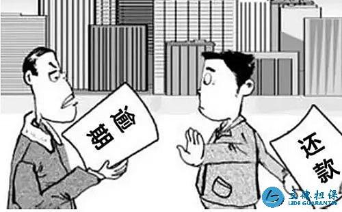 征信有逾期记录还能申请深圳银行贷款吗?