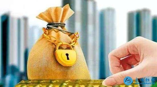 担保公司申请深圳银行贷款有哪些注意事项?