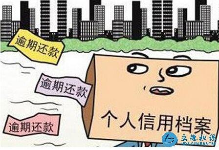 2020年深圳银行贷款罚息怎么算呢?