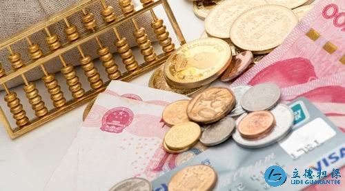 深圳的房产可以多次申请抵押贷款吗?