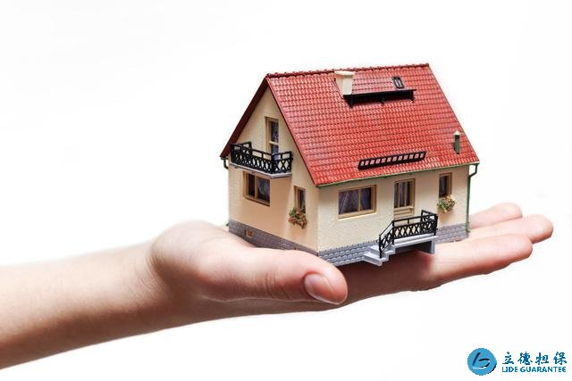 楼市现75折优惠,买房机遇来了?专家:注意1个前提